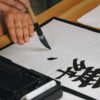Shodo – A Japanese Art Of Persistence And Astuteness