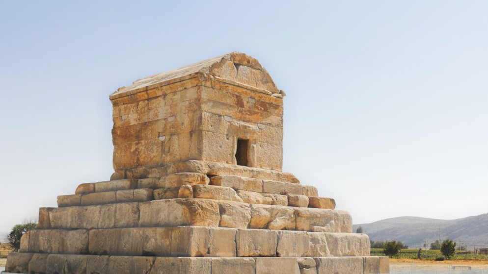 The Remnants Of The City Of Pasargadae