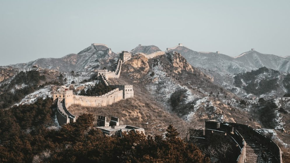 The Great Wall of China Losing the Greatness